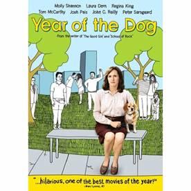 Η Χρονιά του Σκύλου...